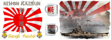 IJN Combined Fleet Mug